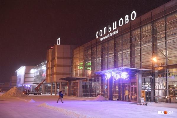 Пассажиры обрадовались, что самолёт вернулся именно в Екатеринбург