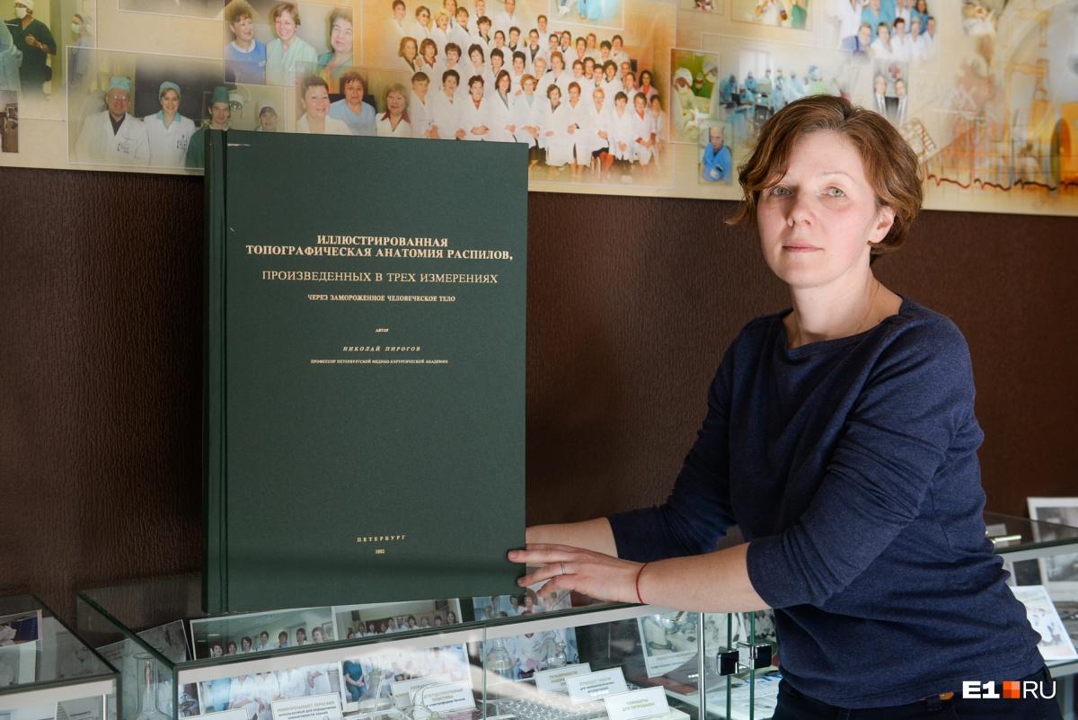 Факсимильное издание книги Николая Пирогова — основателя топографической анатомии. Врач трудился над книгой десять лет