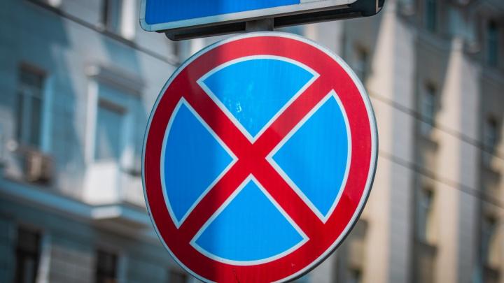 На замену дорожных знаков в центре Ростова потратят 50 миллионов рублей