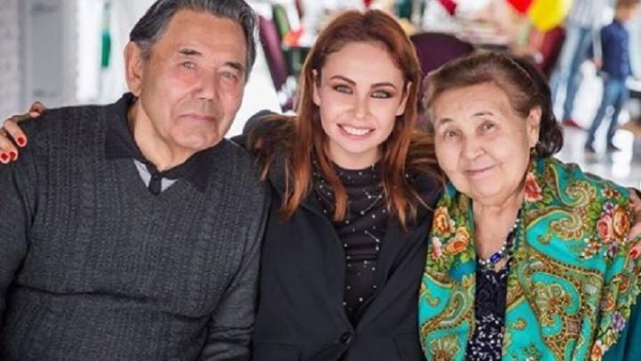 Бабушка и дедушка Ляйсан Утяшевой отпраздновали бриллиантовую свадьбу