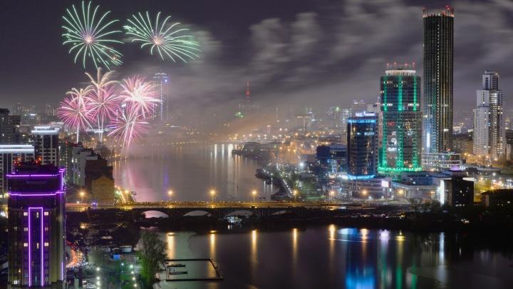 Взрывной фоторепортаж: вместе с читателями собрали фото праздничного салюта в Екатеринбурге