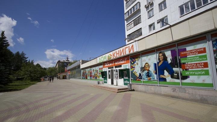 В Минимущества объяснили, почему в центре Челябинска выселяют старейший книжный магазин