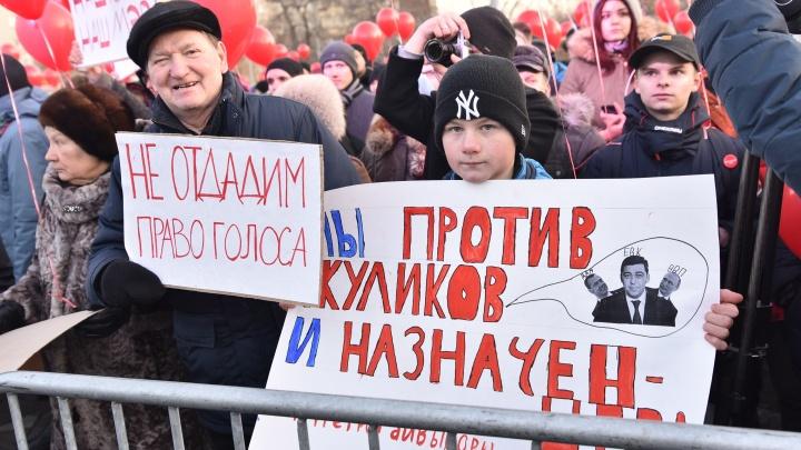 Мэра вывели на публику: екатеринбуржцы обсудят отмену прямых выборов главы города