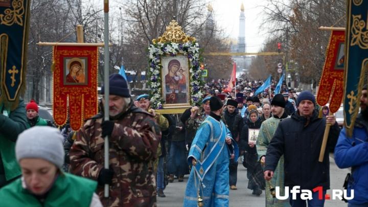 В Уфе прошёл крестный ход в честь Дня народного единства