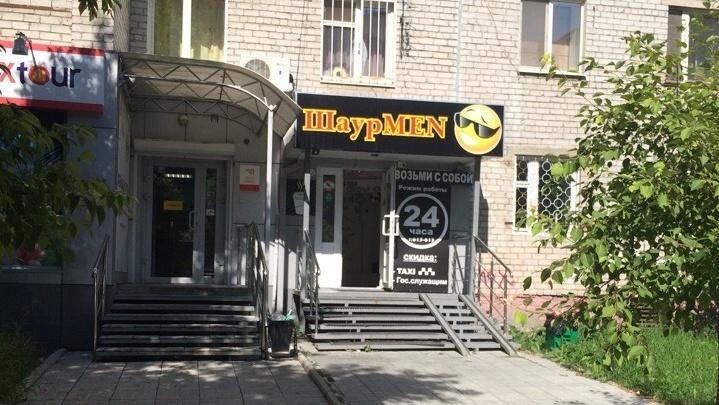 Роспотребнадзор прикрыл за антисанитарию тюменское кафе, где делали шаурму