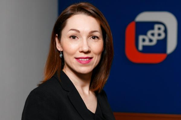 Заместитель управляющего по развитию розничного бизнеса ярославского филиала ПСБ банка Татьяна Панова