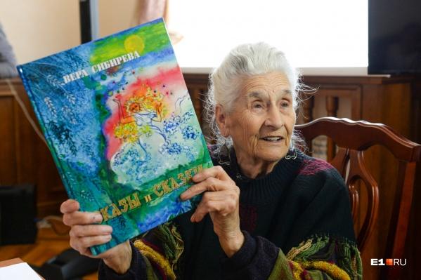 Писательница и её новая книга