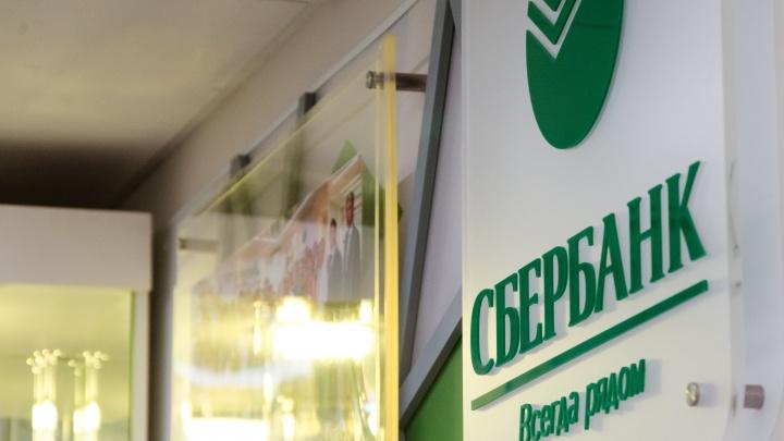 Новосибирец подбросил в Сбербанк «бомбу» из коробки с лапшой: его разозлил банкомат