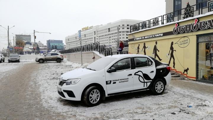 «С утра прокатились семь человек»: в Перми запустили первый сервис каршеринга