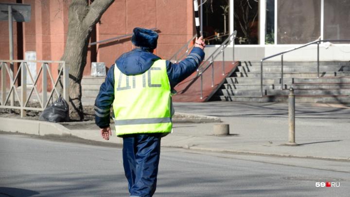 «Опасный водитель»: ГИБДД Перми проведет ночные рейды