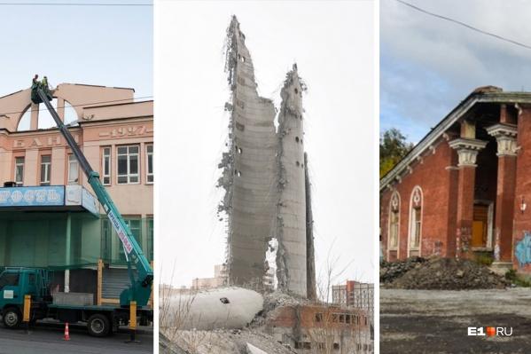 Три самых ярких объекта, которых лишился Екатеринбург
