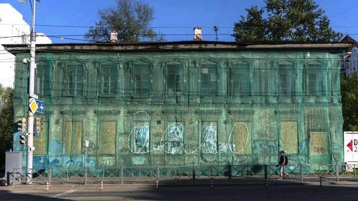 «Пришил дело к первому полицейскому участку Перми»: на улице Ленина появился новый арт-объект