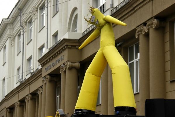 Новосибирская консерватория смогла обойти таких именитых соперников как ГИТИС и «Гнесинка»