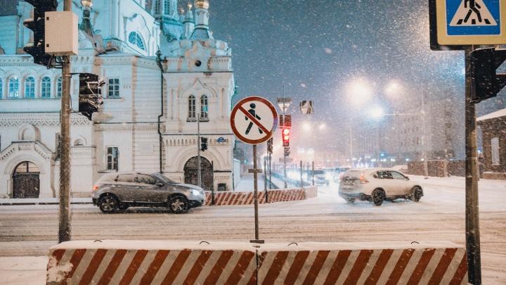 Морозы отменяются: синоптики рассказали, какая погода будет в Тюмени на Крещение
