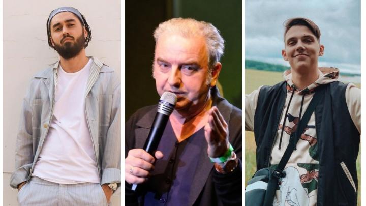 11 млн на всех: какие гонорары просят музыканты, которые приедут на День города в Екатеринбург