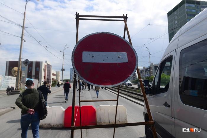Калинина будет закрыта до 1 декабря