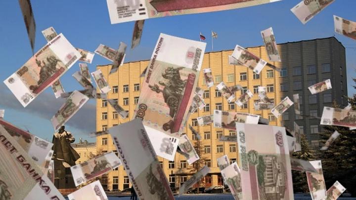Позволительная роскошь: что могут приобрести на наши налоги депутаты Архангельского облсобрания
