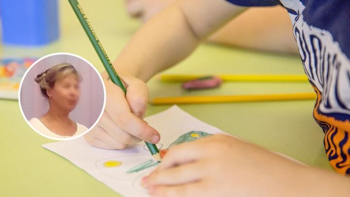 «Била ребёнка палкой»: в Ярославле в отношении воспитательницы завели уголовное дело