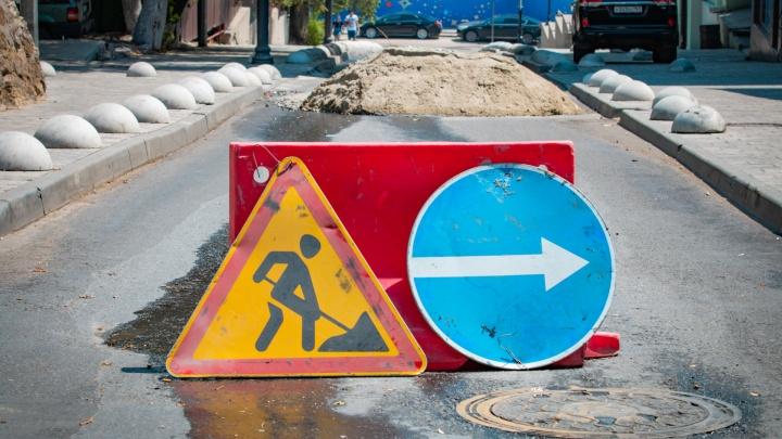 Участок улицы Фрунзе из-за ремонта моста на Нагибина сделают односторонним