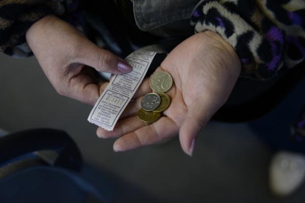В марте мы узнаем, насколько справедлив тариф на проезд в общественном транспорте Екатеринбурга