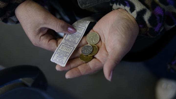 Глава Счетной палаты рассказал, когда назовет справедливую стоимость проезда в Екатеринбурге