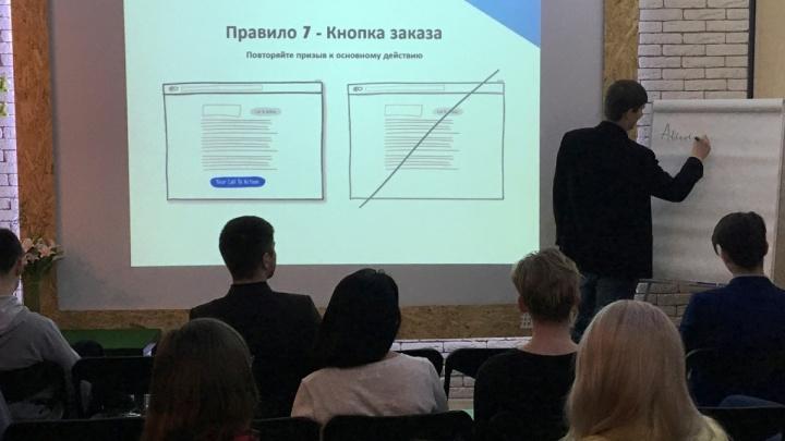 Новосибирцев научат продвигать сайты на первые строчки поиска «Яндекса» и Google