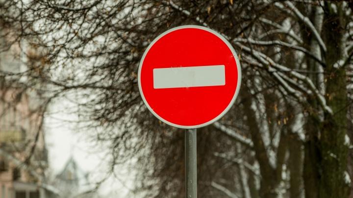 Из-за Крещения в Ярославле перекроют движение: где будет не проехать