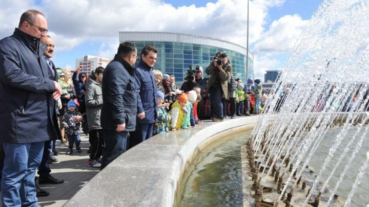 В Уфе на площади имени Салавата Юлаева открыли фонтан