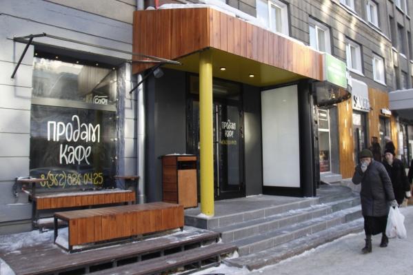 Заведение ещё вчера работало в обычном режиме, а сегодня на нём появилась вывеска «Продам кафе»