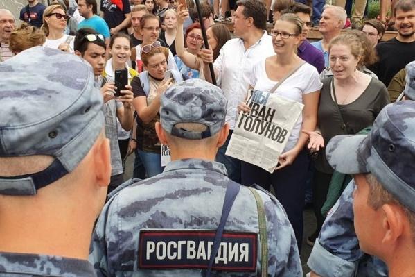 Хоть дело Ивана Голунова и закрыли, неравнодушные москвичи и петербуржцы вышли на запланированные акции