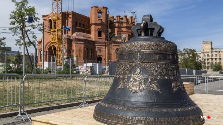 В Волгограде 4 ноября на колокольню Александро-Невского собора водрузят колокола
