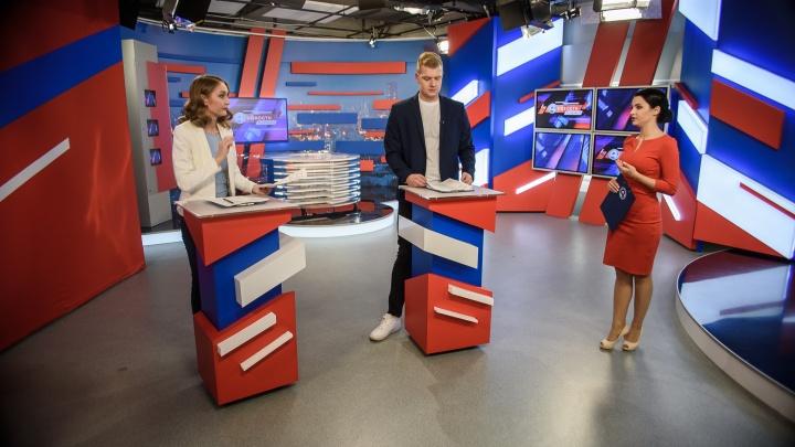 Кастинг в Екатеринбурге: на Четвёртом канале объявили набор новых ведущих