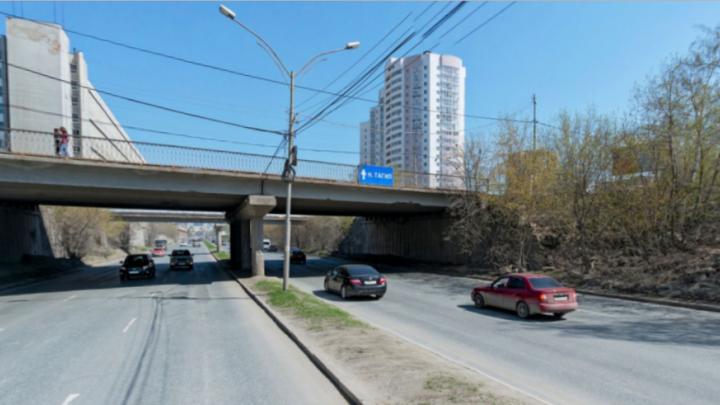 В Екатеринбурге оградят мосты над дорогами и железнодорожными путями