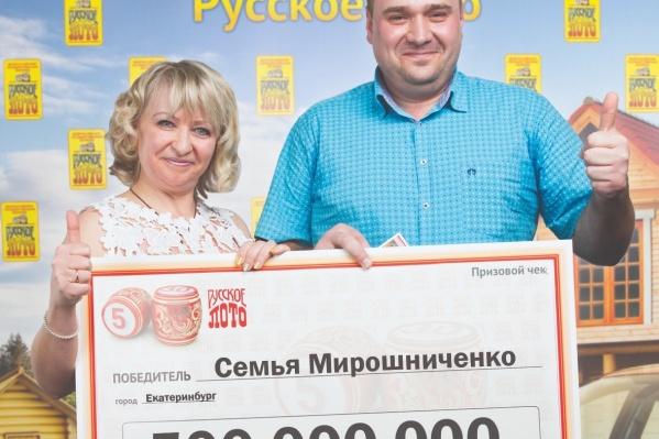 ПобедительНиколай Мирошниченко и его жена Оксана