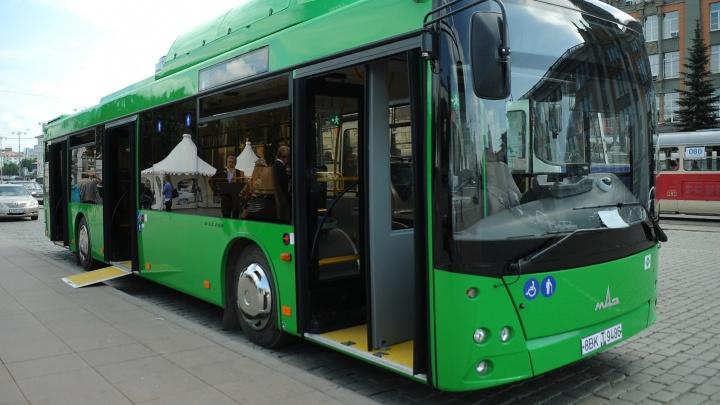 Автобусы изменят маршруты из-за закрытия перекрёстка у Центрального стадиона