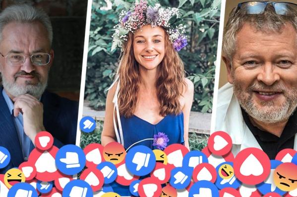Виктор Козодой, Юлия Сапина и Алексей Крестьянов до старта мэрской кампании 2019 года в политической повестке Новосибирска не мелькали