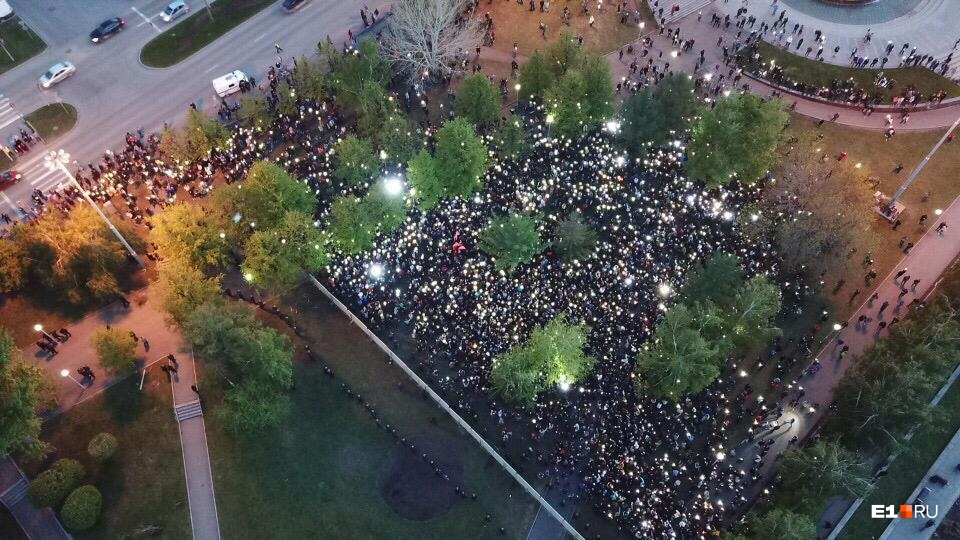 Посмотрите, как много людей!