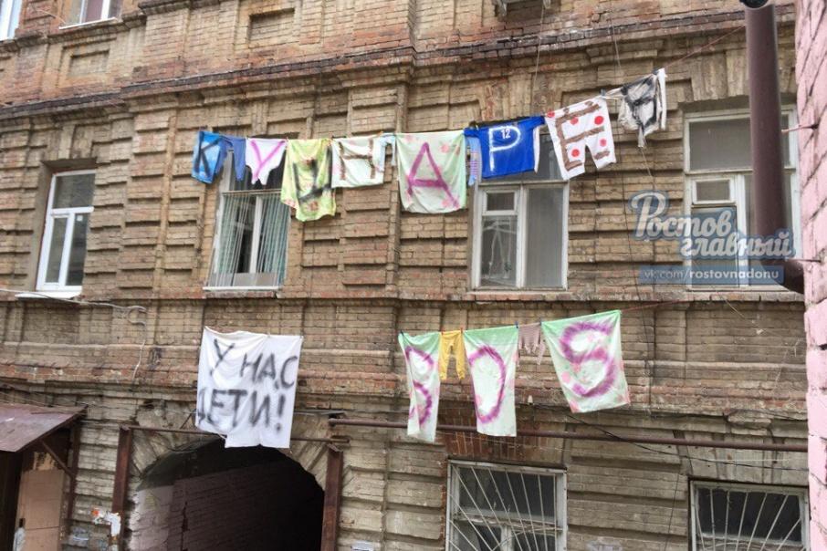 Такая растяжка появилась на доме № 7 на Суворова