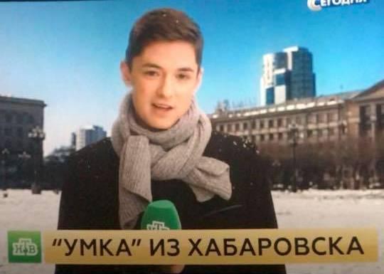 Одну из ролей в новых «Ёлках» сыграл журналист из Красноярска