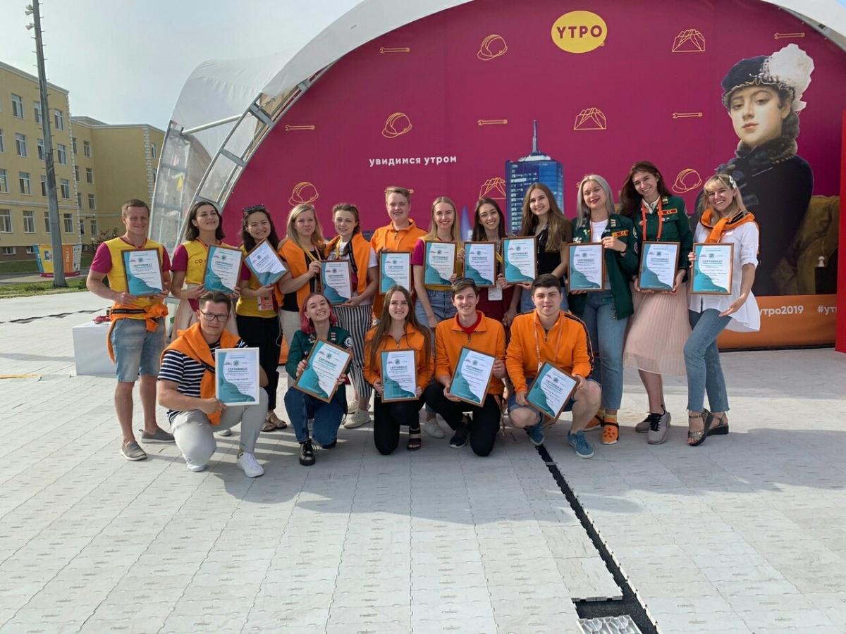 Делегация Челябинской области была признана лучшей в первой смене
