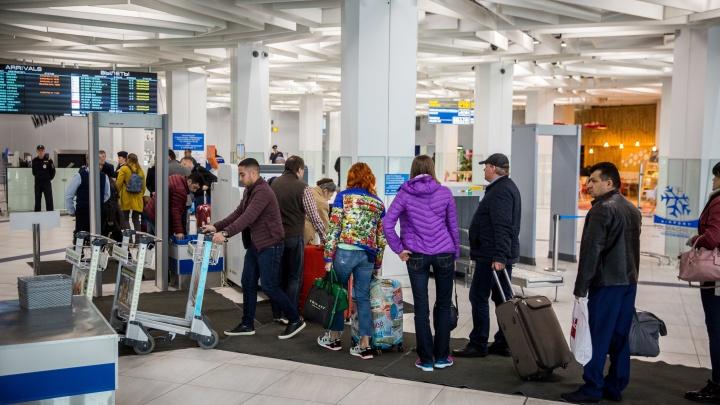 Плохая погода:«Аэрофлот» отменил рейс в Новосибирск