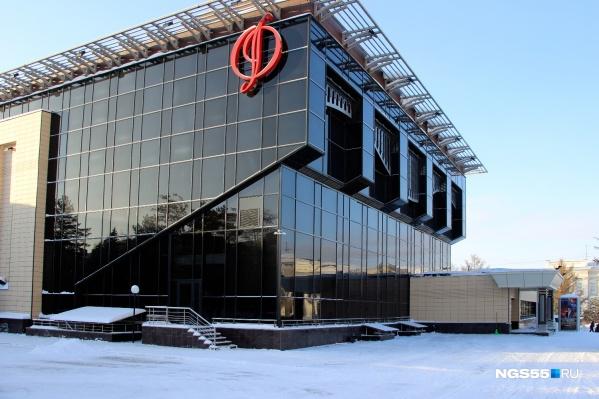 Здание Концертного зала было построено в 1967 году, но в 2010–2011 годах его реконструировали