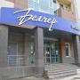 В Перми закрылся главный визовый центр в БЦ «Белчер». Что делать туристам?