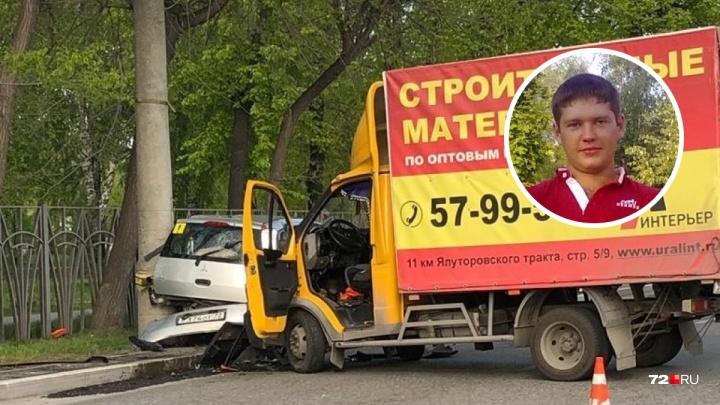 «Он был добрым и отзывчивым»: стало известно, кто погиб в ДТП у Комсомольского сквера в Тюмени