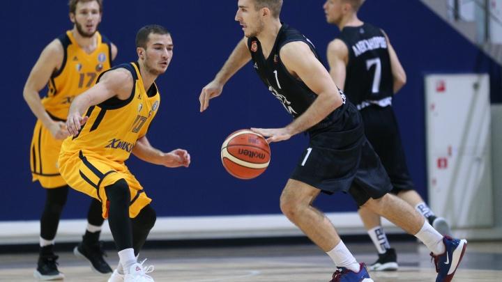 Баскетбольный «Урал» начал сезон с победы, обыграв подмосковные «Химки»