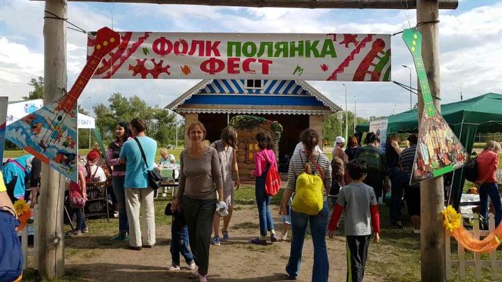 Тысячи горожан пришли на новый этнофестиваль на Татышев