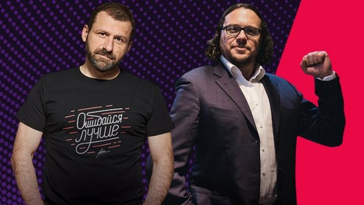 Миллиардеры Игорь Рыбаков и Сергей Полонский приедут в Екатеринбург 8 декабря