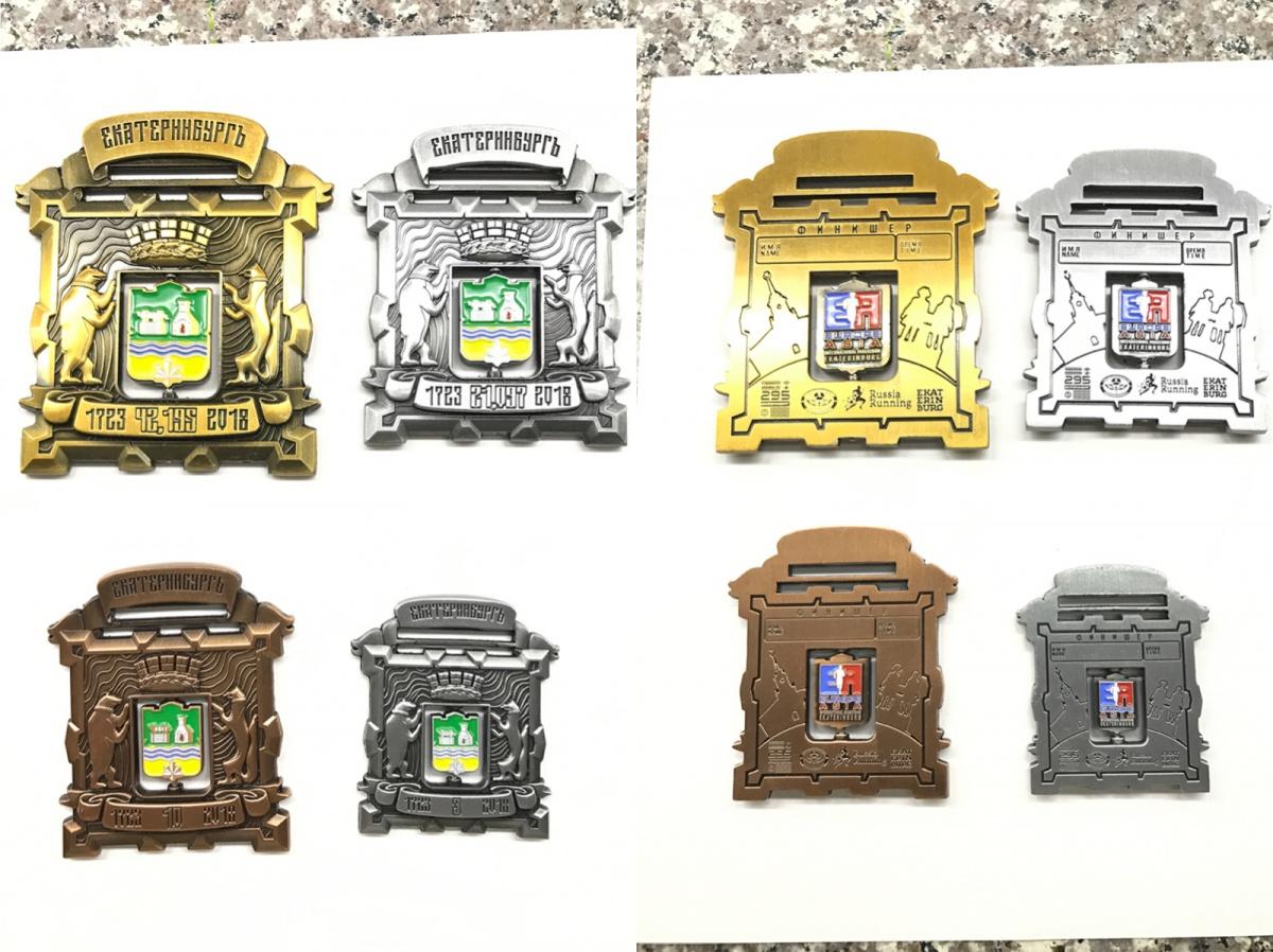 Так будут выглядеть медали для разных забегов