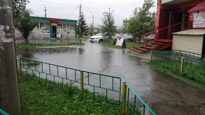 Сильные дожди зальют Красноярск и в выходные