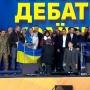 «Почему все достижения Украины вы приписали себе?»: Зеленский и Порошенко провели дебаты